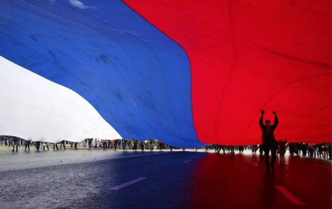 Под российским флагом