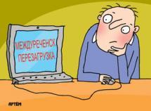 Cитуацию в Междуреченске формируют пиарщики Тулеева