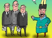 Кандидаты в Киргизии