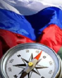 1 декабря Россия получила новую Концепцию внешней политики