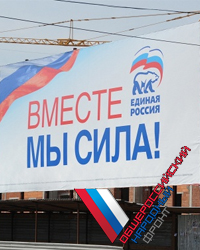 Путин vs Медведев. Рейтинги ОНФ и ЕР впервые сравнялись