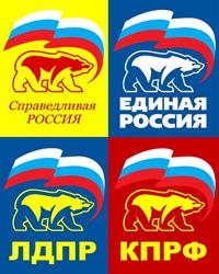 Шутка: новая символика парламентских партий