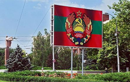 """Молдавия хочет захватить ПМР с помощью """"мягкой силы"""" и особого статуса"""
